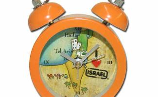 Israel Map for Kids