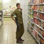 A lone soldier living life as an Israeli